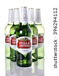 Small photo of NOTTINGHAM, UK - MARCH 26, 2016: Bottle of Stella Artois 4.8% ABV lager beer. Stella was introduced in 1926 in Belgium.