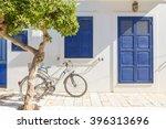 A Street Of Samos Island  Greece