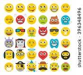 set of emoticons vector | Shutterstock .eps vector #396348496