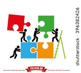 puzzle and people vector... | Shutterstock .eps vector #396382426
