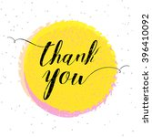 thank you  hand written... | Shutterstock .eps vector #396410092