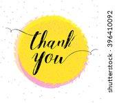 thank you  hand written... | Shutterstock .eps vector #396410092