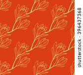 spring flowers seamless pattern | Shutterstock .eps vector #396437368
