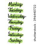 hand drawn weekdays. seven days ... | Shutterstock .eps vector #396440722
