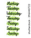 hand drawn weekdays. seven days ... | Shutterstock .eps vector #396440722