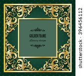 luxury golden frame template. | Shutterstock .eps vector #396456112