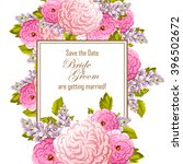 vintage delicate invitation... | Shutterstock . vector #396502672