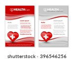 health care document templates... | Shutterstock .eps vector #396546256