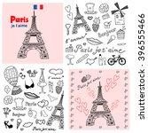 paris set doodles. hello. i... | Shutterstock .eps vector #396555466
