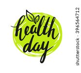 world health day. modern... | Shutterstock .eps vector #396564712