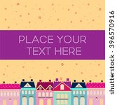 postcard with text place your... | Shutterstock .eps vector #396570916