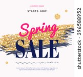 Sale Fashion modern web banner with Gold Brush.    Shutterstock vector #396588952