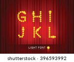 light font on stage curtain... | Shutterstock .eps vector #396593992