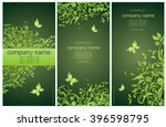 floral templates | Shutterstock .eps vector #396598795