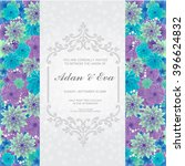 wedding invitation or card with ...   Shutterstock .eps vector #396624832