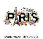 t shirt print design with... | Shutterstock .eps vector #396648916