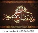beautiful floral design...   Shutterstock .eps vector #396654832
