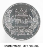 Small photo of Two Afghan afghani Coin isolated on a white background