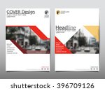red annual report brochure... | Shutterstock .eps vector #396709126