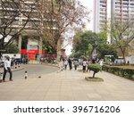 nairobi  kenya   august 31 2013 ... | Shutterstock . vector #396716206