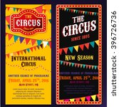 circus banners 03 b