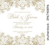wedding card or invitation with ... | Shutterstock .eps vector #396740896