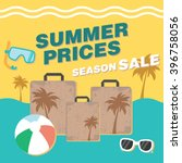 summer season sale. | Shutterstock .eps vector #396758056