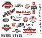 vintage banners and ribbons.... | Shutterstock .eps vector #396774952