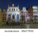 Fountain of Neptune and Artus Court in Gdansk, Poland. - stock photo