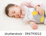 adorable close up portrait of... | Shutterstock . vector #396793012