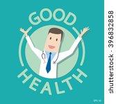 good health logo icon   Shutterstock .eps vector #396832858