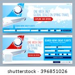 booking tickets flight template.... | Shutterstock .eps vector #396851026