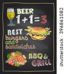 chalkboard hand drawn menu sign ... | Shutterstock .eps vector #396861082