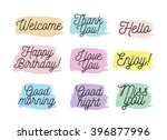 set of inspirational... | Shutterstock .eps vector #396877996