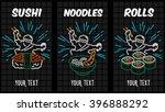 light image for asian cuisine... | Shutterstock .eps vector #396888292