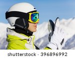 portrait of skier woman with... | Shutterstock . vector #396896992