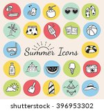 set of summer themed icon doodle | Shutterstock .eps vector #396953302