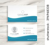 blue simple clean business card | Shutterstock .eps vector #396968338