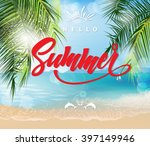 summer holidays vector... | Shutterstock .eps vector #397149946