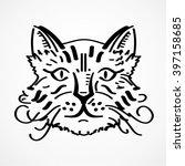 cat print  | Shutterstock .eps vector #397158685