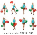 composite photo of woman with... | Shutterstock . vector #397171036