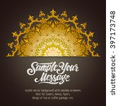 mandala. round ornament pattern.... | Shutterstock .eps vector #397173748