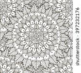 floral ornament seamless... | Shutterstock .eps vector #397232176
