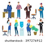office people isolated on white ... | Shutterstock .eps vector #397276912