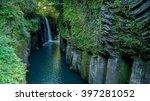 Takachiho Gorge Is A Narrow...