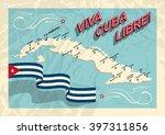 vintage style cuba map. viva... | Shutterstock .eps vector #397311856