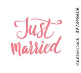 vector wedding calligraphy... | Shutterstock .eps vector #397348606