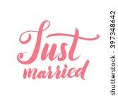 vector wedding calligraphy... | Shutterstock .eps vector #397348642