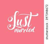 vector wedding calligraphy...   Shutterstock .eps vector #397348672
