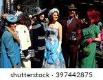 new york city   march 27  2016  ... | Shutterstock . vector #397442875
